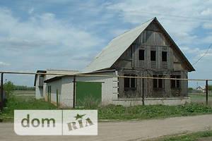 Куплю частный дом в Шостке без посредников