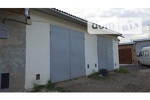 Купить место в гаражном кооперативе в Тернопольской области