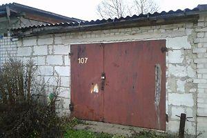 Бокс в гаражном комплексе без посредников Житомирской области
