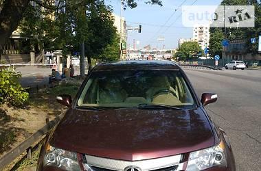 Acura MDX 2008 в Киеве