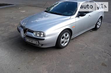 Alfa Romeo 156 1998 в Полтаве