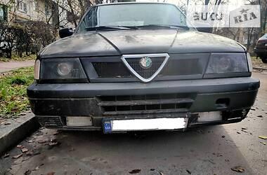 Alfa Romeo 33 1990 в Киеве