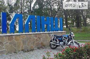 Alpha 50 2007 в Ильинцах
