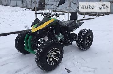 Armada Moto ATV 2017 в Городенке