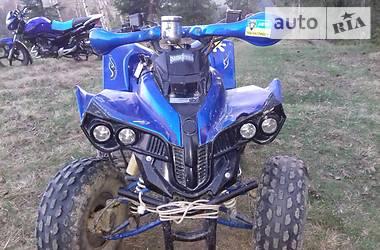 ATV 125 2014 в Ивано-Франковске