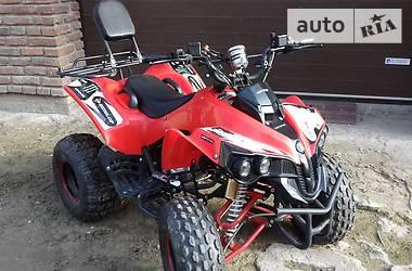 ATV 125 2012 в Львове