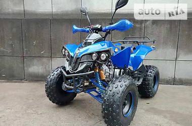 ATV 125 2019 в Львове