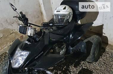 ATV 125 2017 в Ивано-Франковске