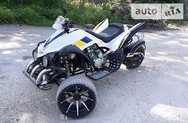 ATV 250 2010 в Каменец-Подольском