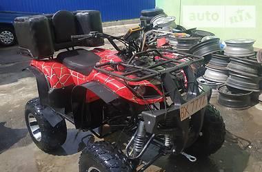 ATV 250 2018 в Городке