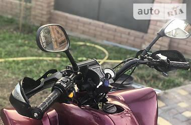 ATV 250 2012 в Черновцах