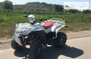 ATV 260 2014 в Калуше