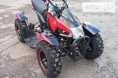 ATV 49 2016 в Луцке