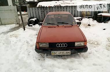 Audi 80 1980 в Хмельницком