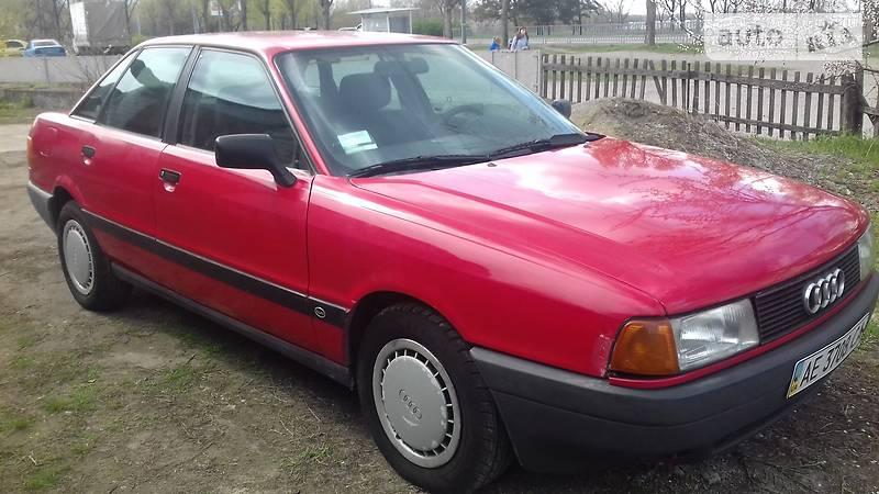 Audi 80 1988 года в Днепре (Днепропетровске)