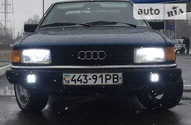Audi 80 1983 в Заречном