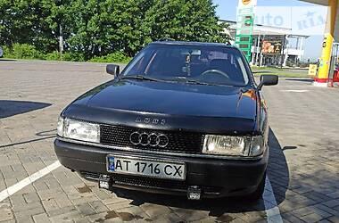 Audi 80 1988 в Снятине
