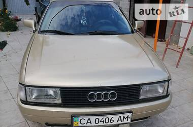 Audi 80 1987 в Лысянке