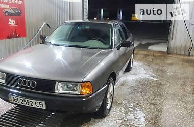 Audi 80 1989 в Харькове