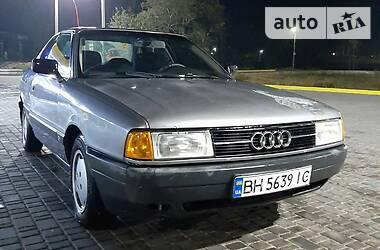 Audi 80 1988 в Белгороде-Днестровском