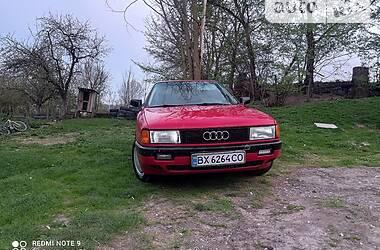 Седан Audi 80 1991 в Подволочиске
