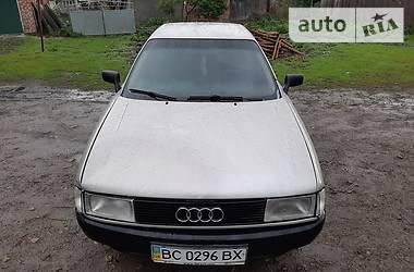 Audi 80 1986 в Радехове