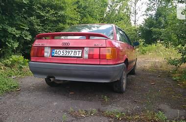 Седан Audi 80 1991 в Перечині