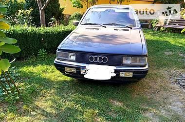 Audi 90 1985 в Черновцах