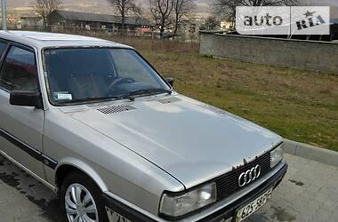Audi 90 1984 в Великом Березном