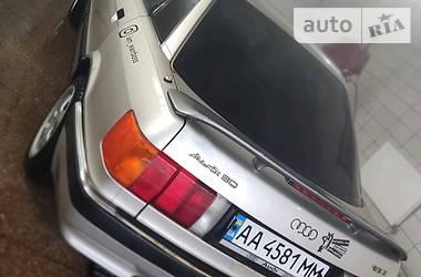 Audi 90 1989 в Киеве