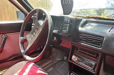 Седан Audi 90 1985 в Ужгороде