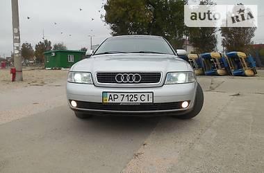 Audi A4 1999 в Бердянске