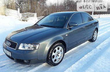 Audi A4 2001 в Горохове