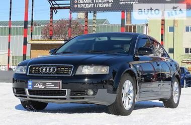 Audi A4 2003 в Черкассах