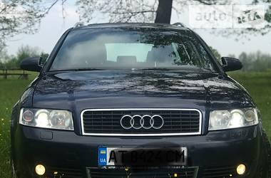 Audi A4 2004 в Коломые