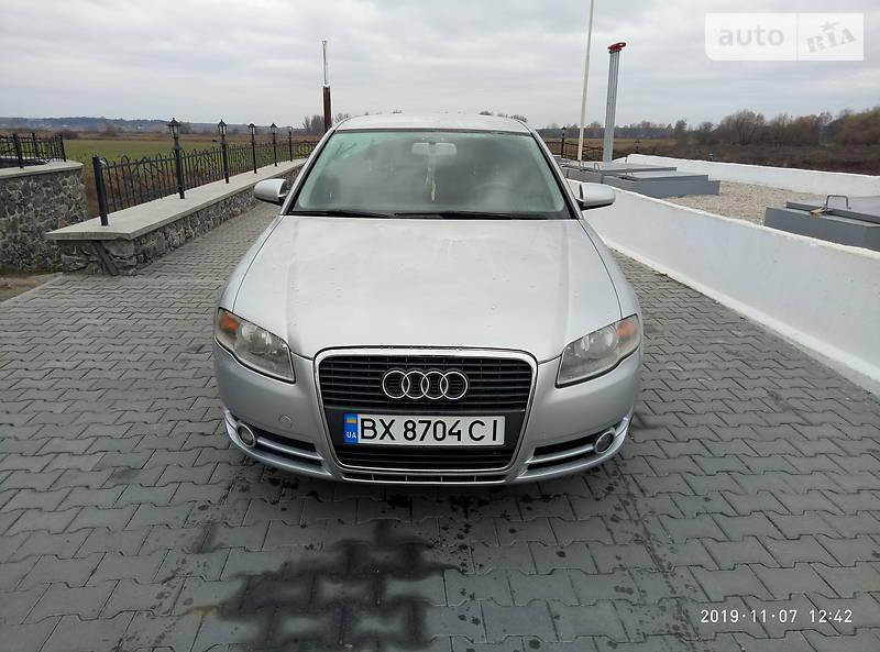 Audi A4 2006 в Белогорье