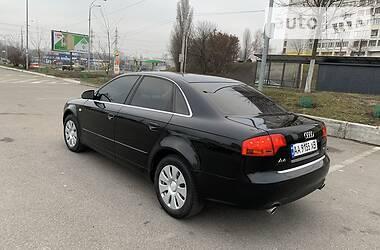 Audi A4 2007 в Киеве