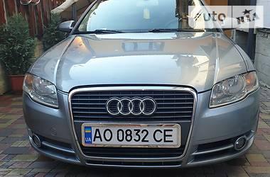 Audi A4 2005 в Рахове