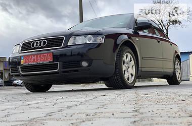 Audi A4 2001 в Ковеле