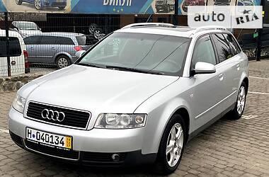 Audi A4 2001 в Хмельницком