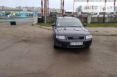 Audi A4 2002 в Черкассах