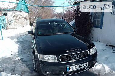 Audi A4 2004 в Гадячі