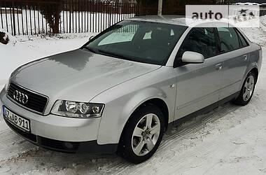 Audi A4 2003 в Городке
