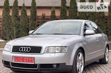 Audi A4 2002 в Староконстантинове