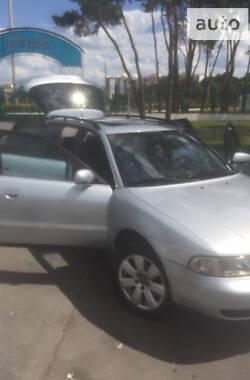 Универсал Audi A4 1998 в Вараше