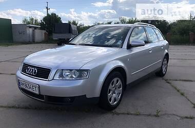 Универсал Audi A4 2003 в Бердичеве