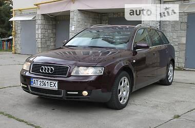 Унiверсал Audi A4 2001 в Івано-Франківську