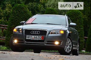 Унiверсал Audi A4 2008 в Дрогобичі