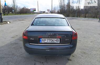 Седан Audi A6 1997 в Дніпрорудному