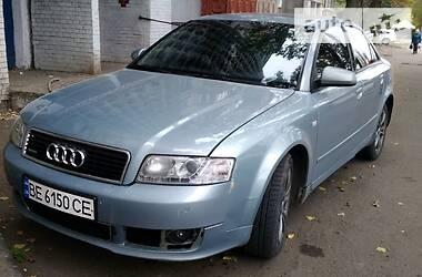 Audi S4 2001 в Николаеве